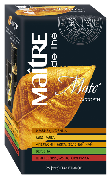 Assorted Mate
